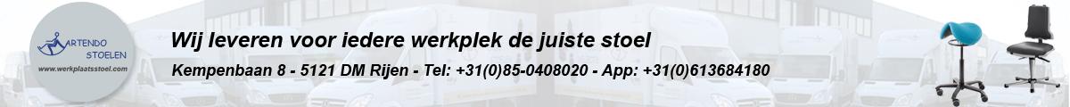 Werkplaatsstoel.com